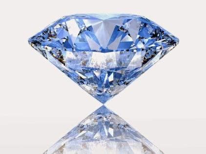 Image result for diamante en bruto